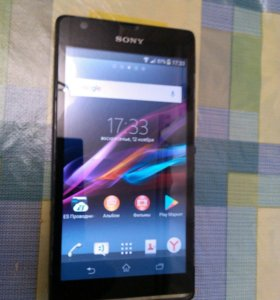 Sony Xperia sp (c5303) Android 7.1.2