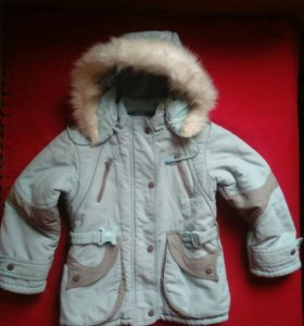 Комплект куртка+штаны+ жилет.