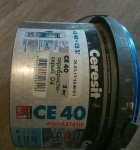 Затирка плиточных швов Ceresit CE 40 новая