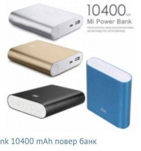 Power bank новый