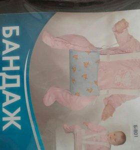 Бандаж детский, для тазобедренных суставов.