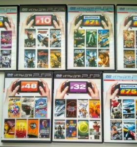 Набор дисков с играми для PSP