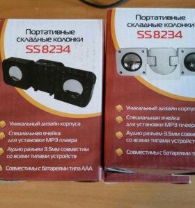 Портативные колонки на батарейках Direc SS8234