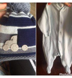 Зимняя шапка и комбинезон
