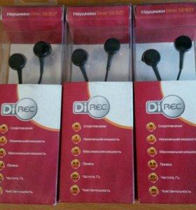 Новые наушники Direc SE827