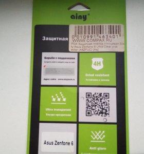 Защитная плёнка Asus Zenfone 6