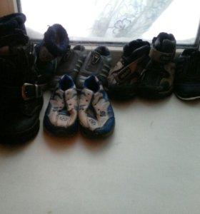 Обувь. От 50 рублей.