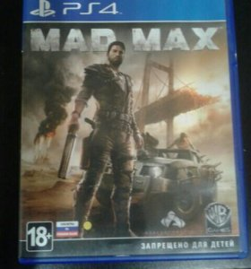 Mad max ps4 обмен
