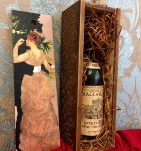 Короб подарочный под вино