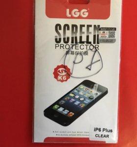 Защитное стекло на iPhone 5,5s, 6,6s 7