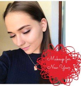 Макияж на Новый год!