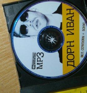 Музыкальный диск