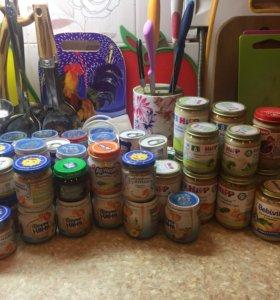 Детское питание 57 баночек