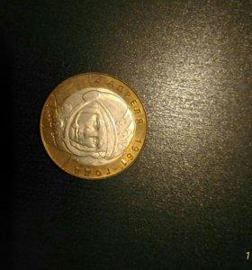 10 рублей Гагарин 2001 г.