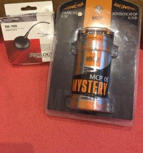 Новые конденсатор Mystery MCP 05 и антена Prology