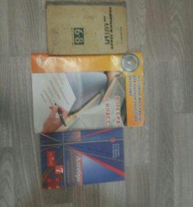 Алгебра,сборник задач по Алгебре тестовые материа