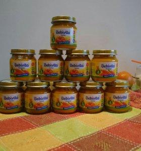 Пюре овощи bebivita