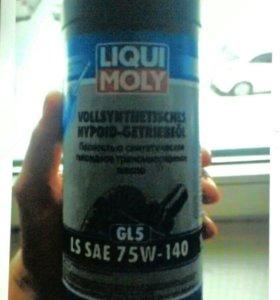 Liqui Moly GL5 LS SAE 75W-140