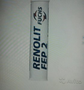 Смазка Renolit FEP2 fuchs