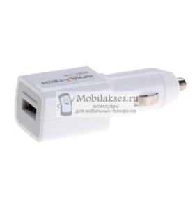 Автомобильное зарядное устройство Afka-Tech