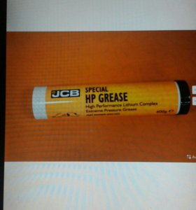 Смазка JCB SPECIAL HP GREASE