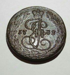 5 копеек 1763