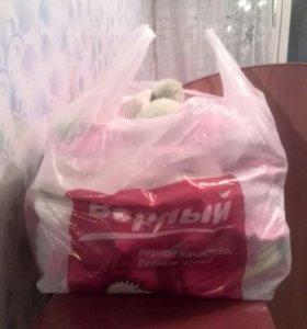 Вещи пакет