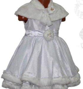 Платье для принцессы, рост 92, б/у