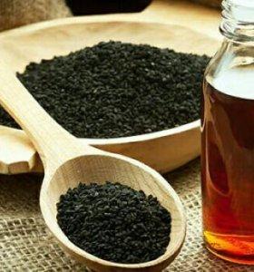 Черный тмин для здоровья, 250 грамм