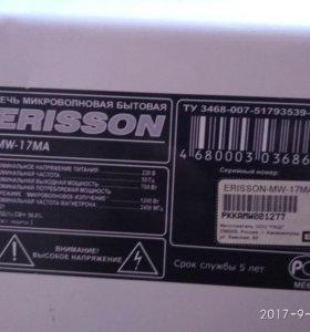 Микроволновка erisson