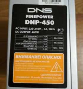 FINEPOWER DNP-450
