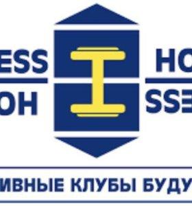 26 месяцев безлимита в FITNESS HOUSE в Гатчине ‼️