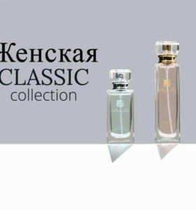 Женские духи классической коллекции