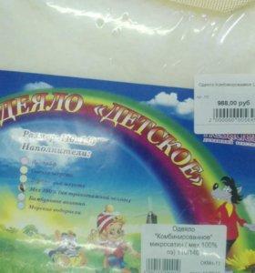 Одеяло детское комбинированное 110*140