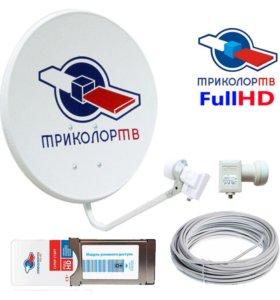 Комплект спутникового тв Триколор Full HD + Cam CI