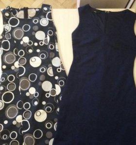 Три платья за 650