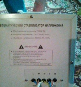 Стабилизатор 10 квт
