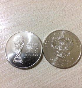 Монеты.25руб 2018 N2 кубок чм по футболу