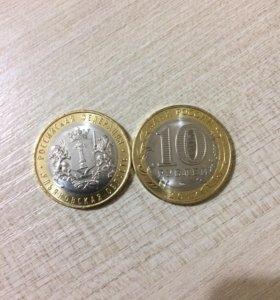 Монеты. Ульяновская обл