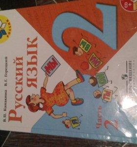 Продам учебники Школа России