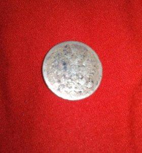 Монеты и еще много их