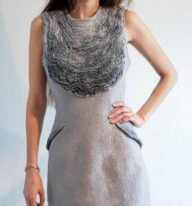 Авторское валяное платье из мериносовой шерсти