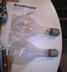 Лампа 500 ватт