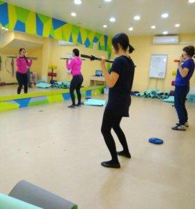 Женский фитнес-клуб