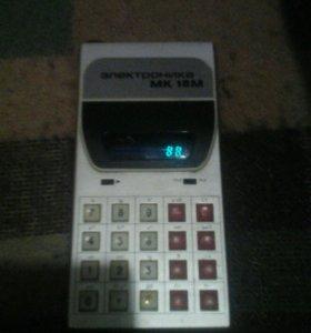 Продам калькулятор электроника MK 18M