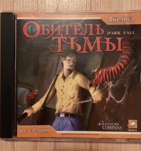 Компьютерная Игра Обитель Тьмы