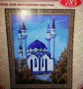 Вышивка ручной работы Мечеть.