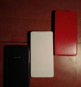 Флип кейс для Sony Xperia Z3