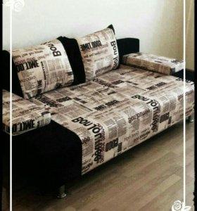 Диван книжка новый с подушками