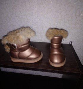 Детские, зимние сапожки